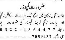 Jang Classified Ad with Heading